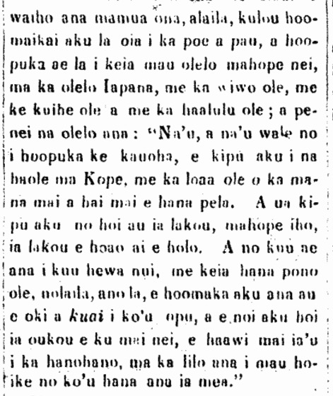 an image showing a small section of an old Hawaiian newspaper